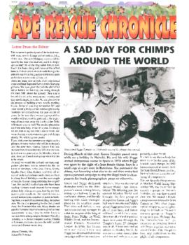 6 ARC Summer 1997